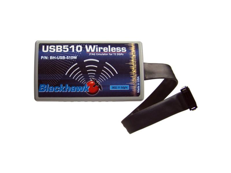 USB510W JTAG Emulator